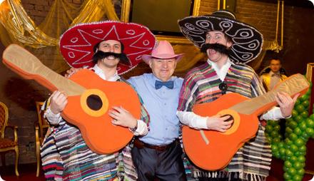 Мексиканская вечеринка одежда